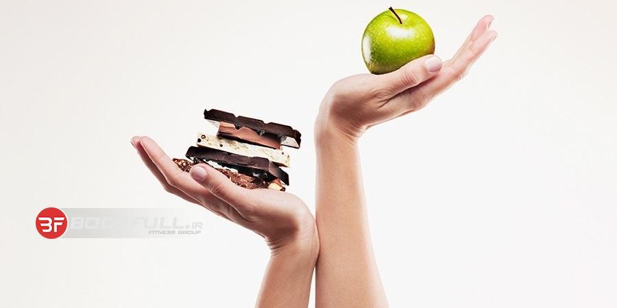 بگو سیب ...