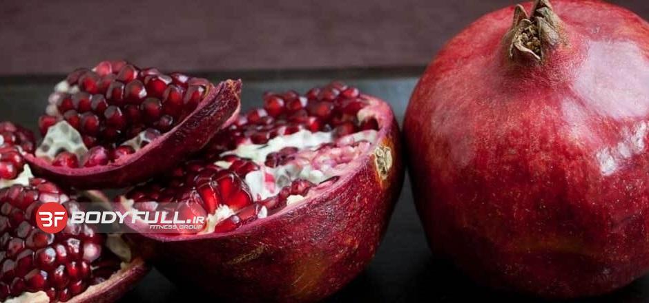 انار میوه جادویی عضله ساز