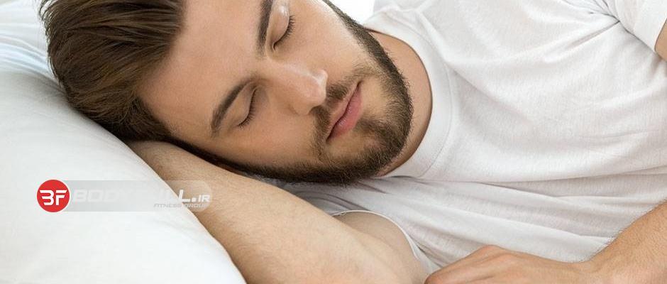 6 راز برای خواب بدنساز