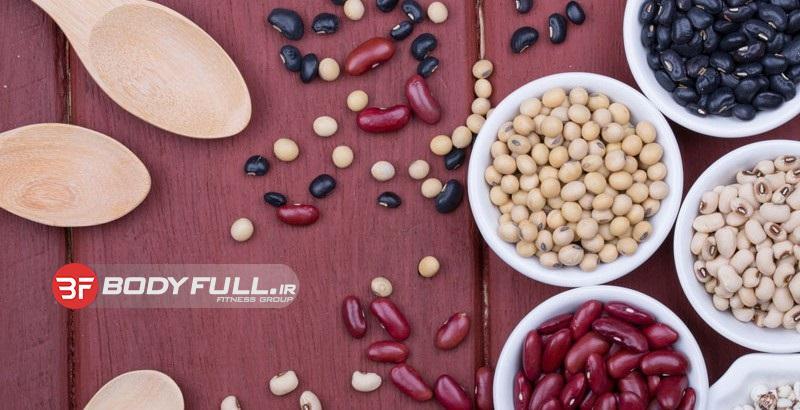 9 دلیل برای خوردن حبوبات