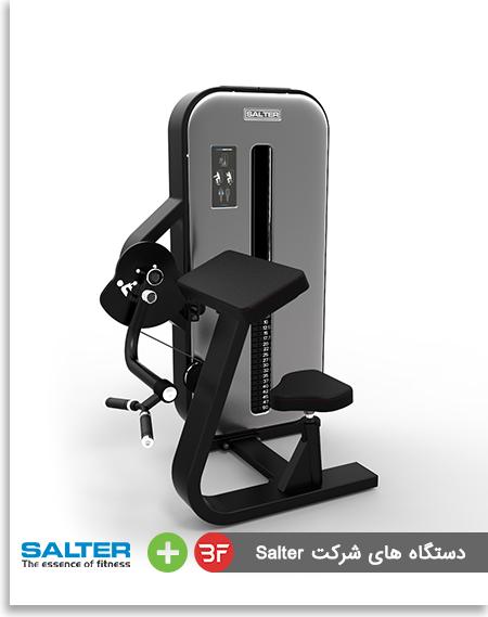 دستگاه های بدنسازی خارجی شرکت salter