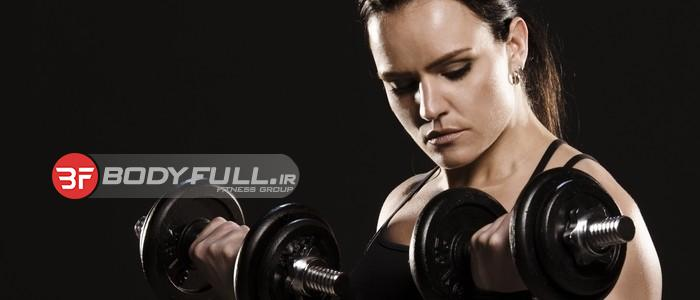برنامه فشرده بدنسازی 3 روزه افزایش قدرت و لاغر شدن