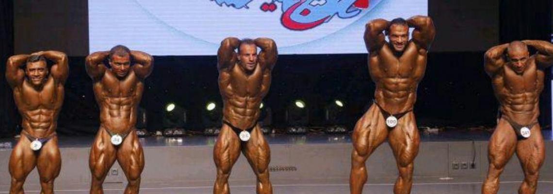نتایج مسابقات پرورش اندام جام الماس تهران سال۹۶