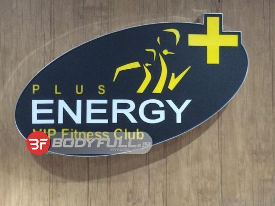 باشگاه بدنسازی انرژی پلاس کرج