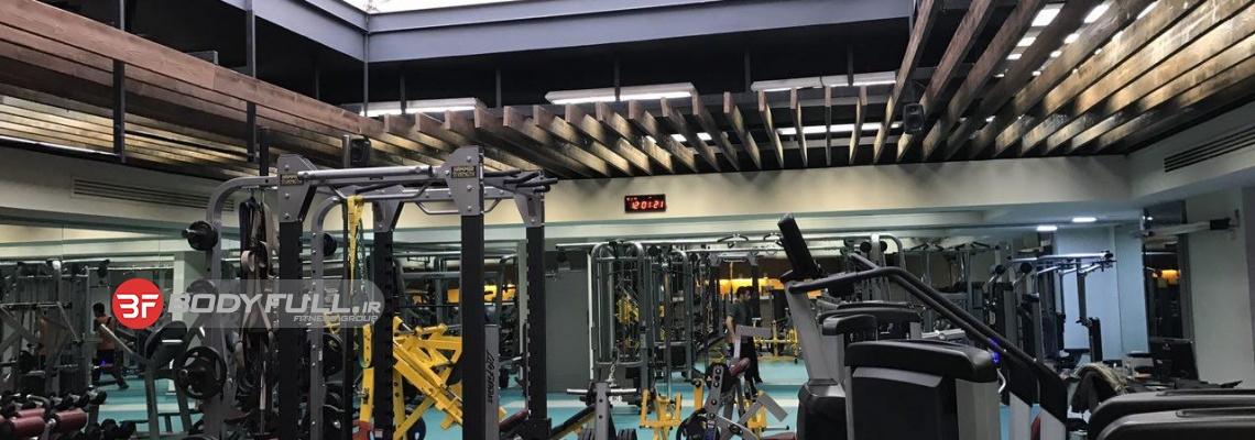 باشگاه بدنسازی اکسیژن رویال تهران