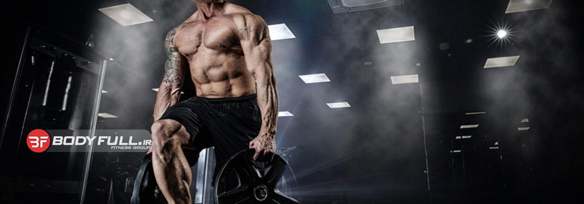 کات کردن عضلات با وزنه