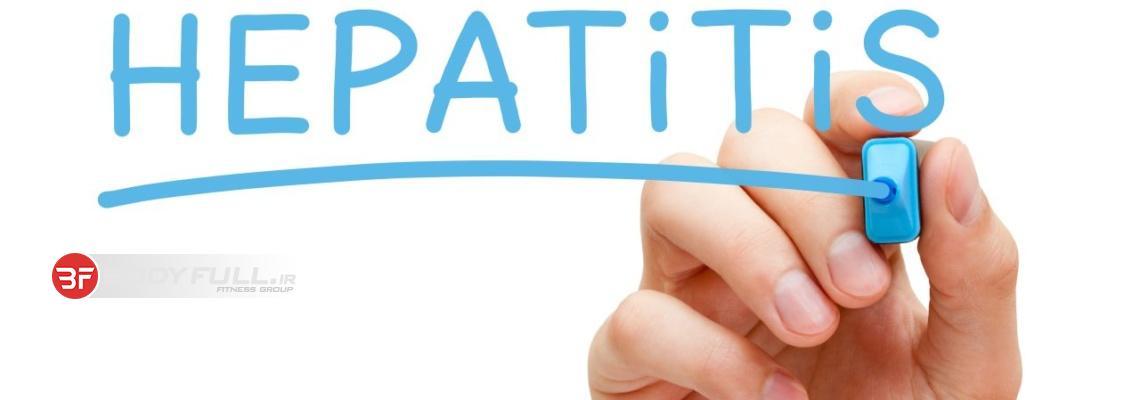 رابطه هپاتیت و مصرف استرویید
