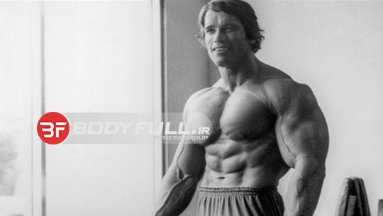آرنولد چگونه بدن خود را ساخت؟ برنامه بدنسازی ارنولد