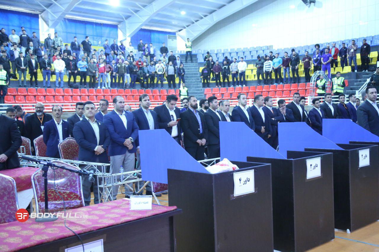 نتایج مسابقات قهرمان کشوری پرورش اندام,فیزیک و بادی کلاسیک شیراز96