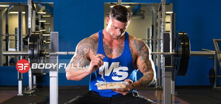 11نکته تغذیه قبل و بعد تمرین برای عضله سازی