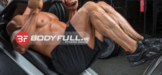 عضلات پا چگونه رشد میکند وزنه سنگین یا تعداد زیاد؟
