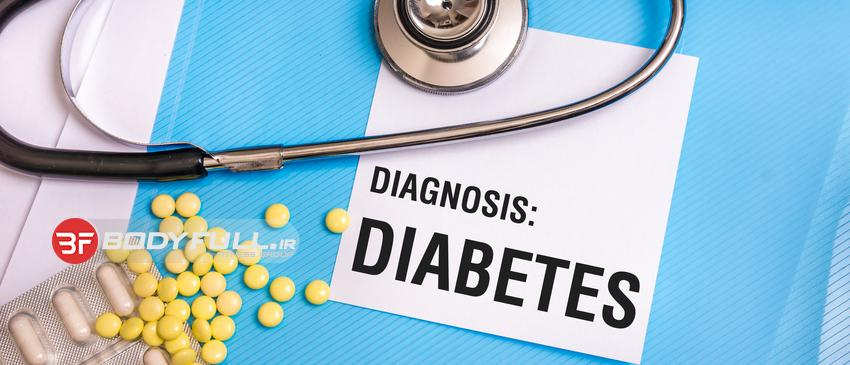 تغذیه و تمرین بدنسازی در افراد مبتلا به دیابت نوع 2