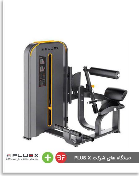 دستگاه های بدنسازی شرکت پلاس ایکس plus x