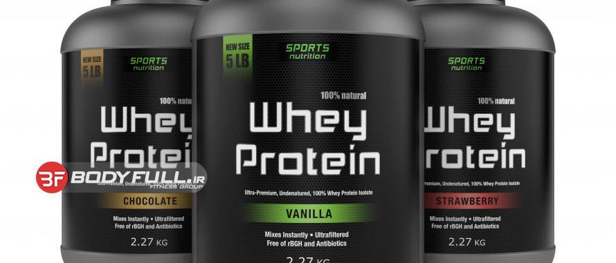 مکمل وی پروتئین