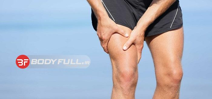 درمان گرفتگی های عضلات پا