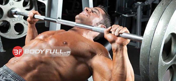 در بدنسازی چقدر به عضلات فشار بیاوریم؟