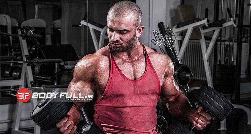 رمز و راز حجیم کردن و بازسازی عضلات