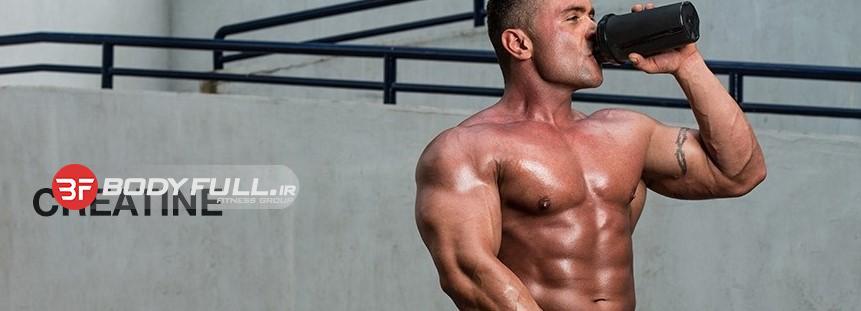 ایا کراتین عضله سازی میکند؟