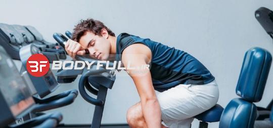 7 دلیل برای خستگی بی دلیل در ورزش
