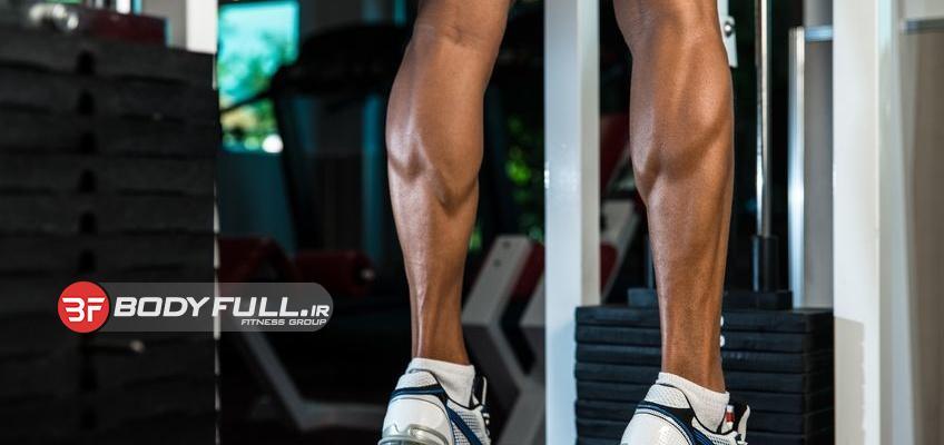 انفجار عضلات ساق پا