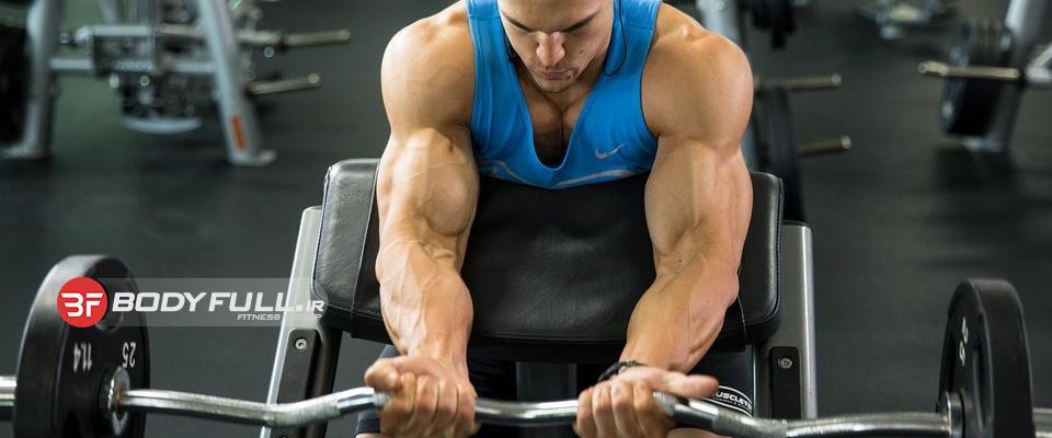 تمرینات تخصصی بازو