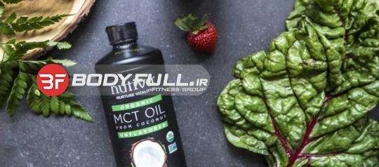 تأثیر روغن های MCT بر چربی سوزی و عضله سازی