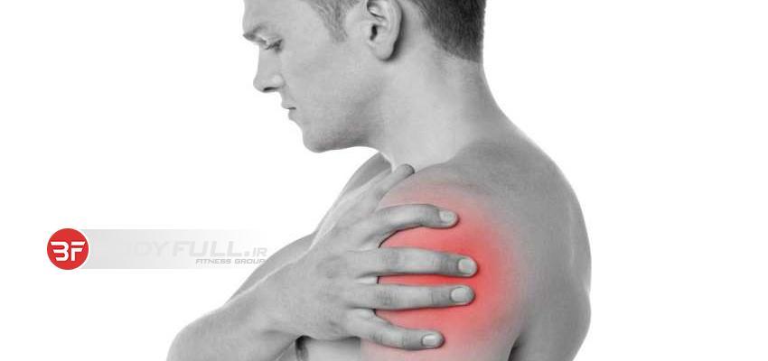 چگونگی تسکین دردهای عضلانی