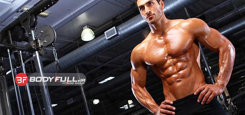10 روش عضله سازی (1)