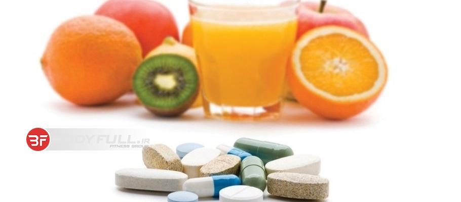 نقش ویتامینها و املاح در پرورش اندام کارها