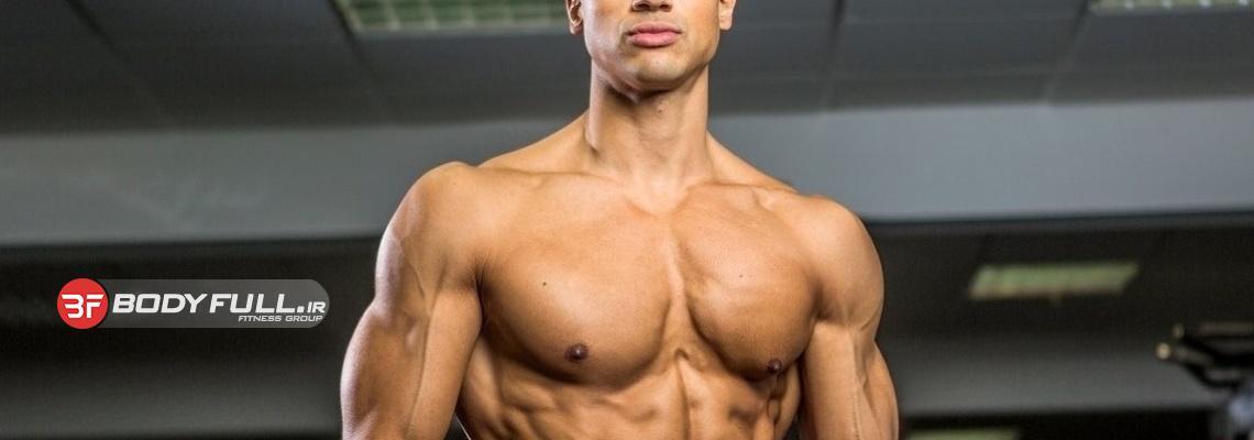 11 روش برای افزایش ترشح طبیعی تستسترون