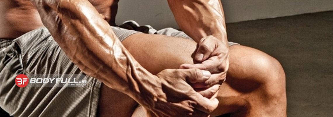 3 روش تمرینی برای جلوگیری و یا تسکین درد زانوها