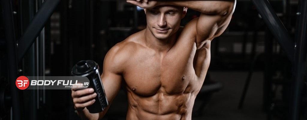 5 مکمل مفید برای عضله سازی