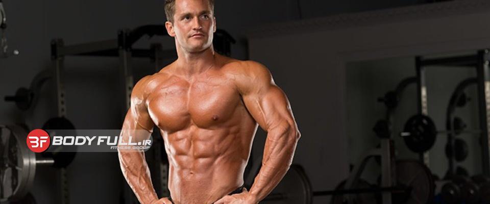 عضله سازی را سخت نکنید