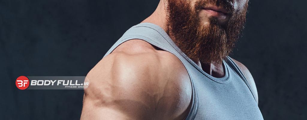 6 تمرین مهم برای تقویت شانه ها