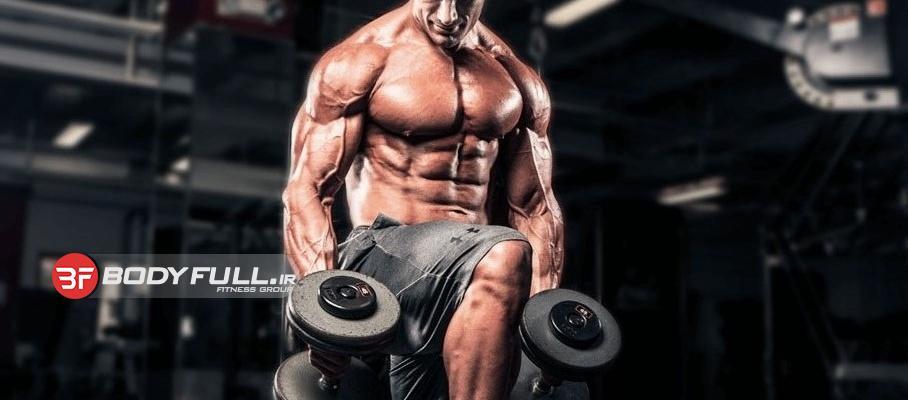 اگر می خواهید بدنساز شوید