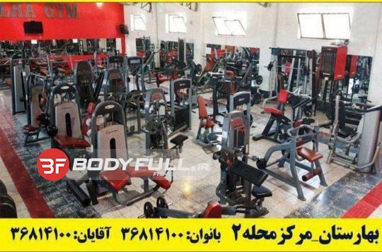 باشگاه بدنسازی گلها اصفهان