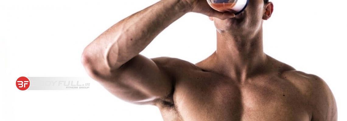 5 مکمل عالی که باید بعد از تمرین مصرف کنید