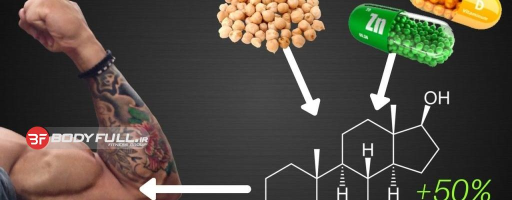 5 ویتامین مهم برای رشد و ریکاوری بدن