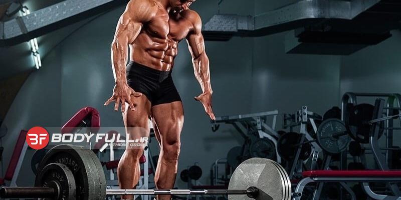 تمرینات بدنسازی قدرتی و حجمی (قسمت سوم)
