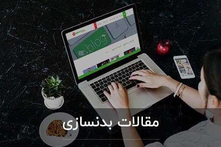 مقالات-وبلاگ