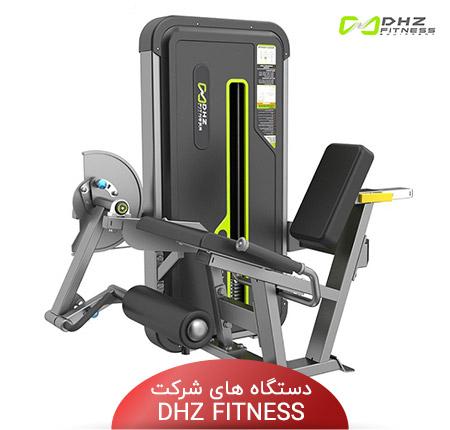 دستگاه بدنسازی خارجی dhz fitness