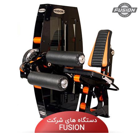دستگاه بدنسازی خارجی fusion