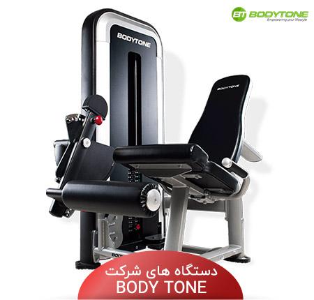 دستگاه بدنسازی خارجی body tone
