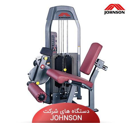 دستگاه بدنسازی خارجی johnson