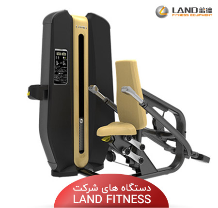 دستگاه بدنسازی خارجی land fitness