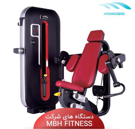 دستگاه بدنسازی خارجی mbh fitness