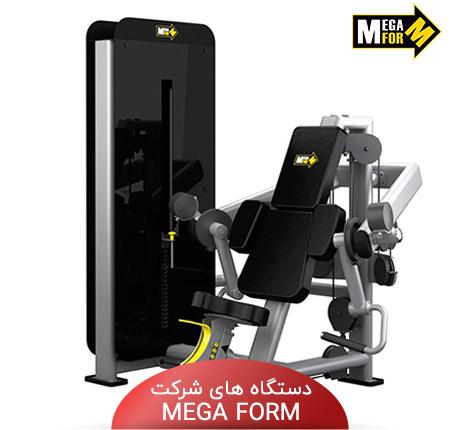 دستگاه بدنسازی خارجی mega form