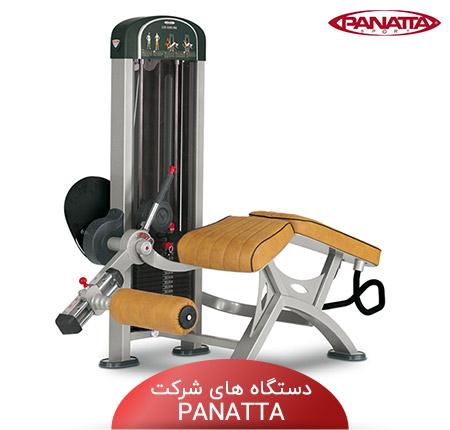 دستگاه بدنسازی خارجی panatta