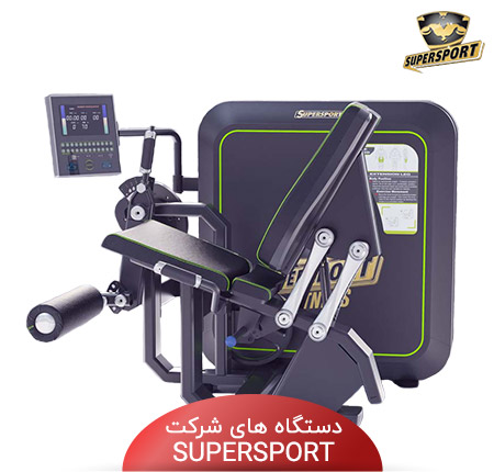 دستگاه بدنسازی خارجی supersport